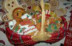 Рисунок 4: куки в форме Рождества, упакованные в подарок