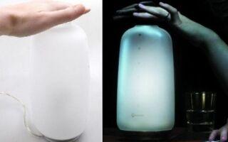 Лампа контролируется движением руки