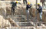 Покупка строительного участка — зима — лучшее время для транзакции
