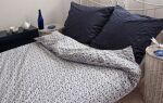 Картина: Модные постельные принадлежности