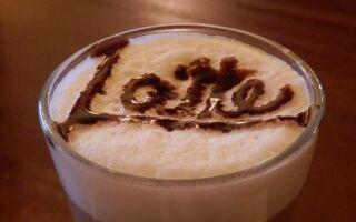 Cappuccino, frappe и latte macchiato — вкусный кофе, приготовленный дома