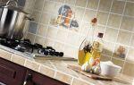 Вдохновение в кухне: различные эффекты, полученные из пластин