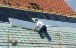 Теплоизоляция наклонной крыши