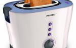 Выберите тостер, чтобы насладиться вкусными крутонами