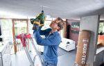 Шумные ремонты у вашего соседа — выдержать или вмешаться?