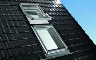 RotoTronic — интеллектуальное окно в крыше