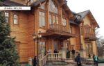Виртуальный тур роскошной виллы Виктора Януковича (ВИДЕО)