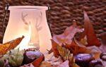 Осенние украшения в квартире