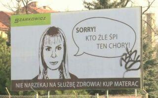 Министр Биньковска рекламирует матрасы. К сожалению! Кто плохо спит, это больно!