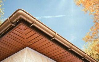 Galofo roof soffit — новая версия