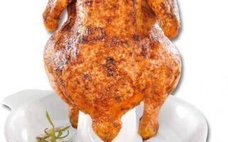 Рисунок 8: Подставка для выпечки курицы