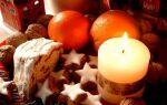 Атмосфера Рождества — это не только елка и предметы интерьера