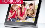 Примите участие в конкурсе Kids in action: домашние украшения, сделанные с детьми
