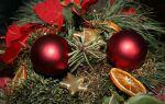 Как сделать богато украшенный рождественский венок. Идеи для венчания
