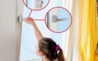 Окно в комнате для детей