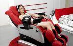 Массажное кресло. Какой стул для массажа выбрать (ФОТО)