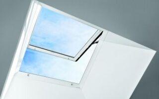 Новое окно люка для плоской крыши