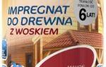 Пропитка древесины воском